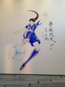 サッカー少女「楓」